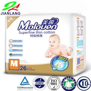美茵M26中包装特级棉薄婴儿纸尿裤全国招商
