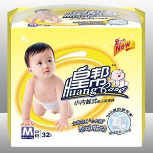 皇帮M码小内裤式婴儿纸尿裤
