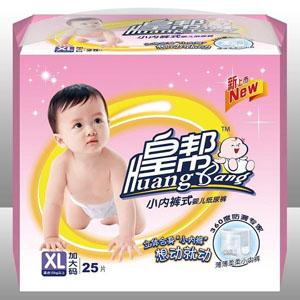皇帮XL码小内裤式婴儿纸尿裤