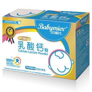 贝蜜儿乳酸钙粉
