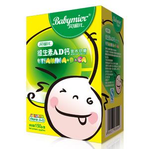 贝蜜儿维生素AD钙营养软糖(卡通盒装)