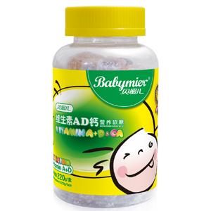 贝蜜儿维生素AD钙营养软糖(卡通瓶装)
