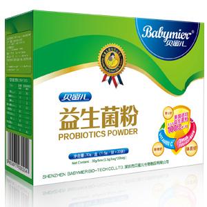 贝蜜儿益生菌粉(盒装)