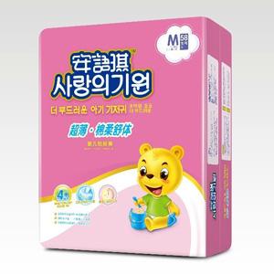 安语琪超级薄棉柔舒体婴儿纸尿裤M