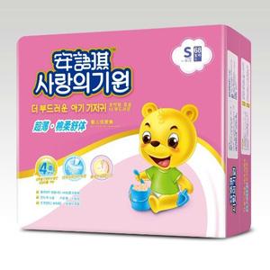 安语琪超级薄棉柔舒体婴儿纸尿裤S