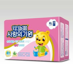 安语琪超级薄棉柔舒体婴儿纸尿裤XL