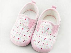 娜拉宝贝童鞋 给宝宝一个优质的起点