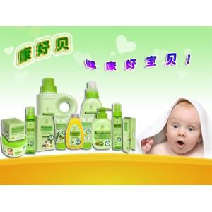 康好贝无添加---全国首款孕婴童绿色植物洗护系列全国招商