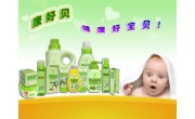 康好贝无添加母婴洗护全国招商,独家提供市场开发支持。