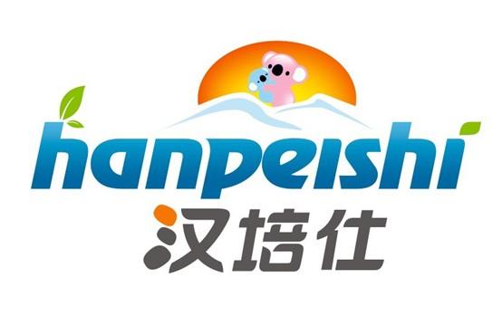 汉培仕(中国)爱婴集团有限公司