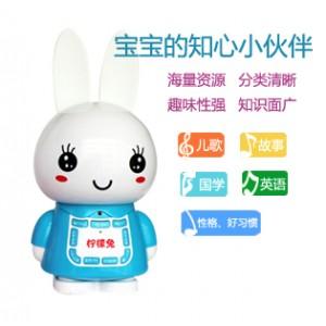 早教机婴幼儿胎教机儿童MP3柠檬兔故事机 音乐家4G升级版