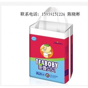 茶香贝贝纸尿裤厂家--买一送一(绿乐)