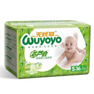 无忧草芯芦会高级婴儿纸尿裤S码36PCS