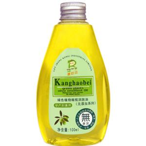 康好贝綠色植物橄欖潤膚油