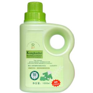 康好贝嬰幼兒綠色植物濃縮型洗衣寶