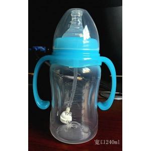 大口径240ml塑料奶瓶 PP奶瓶OEM 奶瓶代工 奶瓶厂家