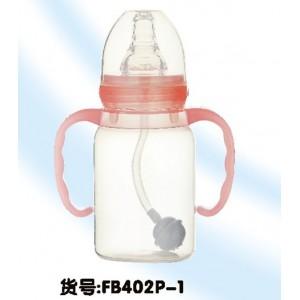 标口径直身150ml奶瓶 PP奶瓶OEM代工 厂家直销