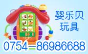 灿辉工艺玩具系列产品隆重招商中