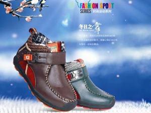 杰米熊品牌童鞋 细节之处更显品牌魅力