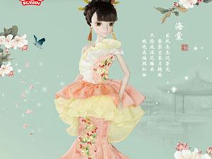 可儿玩具12月推新 演绎时尚俏丽中国风