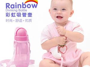 安儿欣彩虹系列新品闪耀上市 宝宝成长好帮手