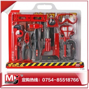 厂家直销儿童过家家 仿真工程玩具 多功能工具 718A