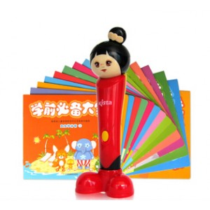 小星星儿童益智早教机充电下载录音 婴幼儿益智玩具 批发