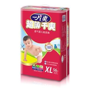 一片爽舒适超薄婴儿纸尿裤(小太阳升级版)