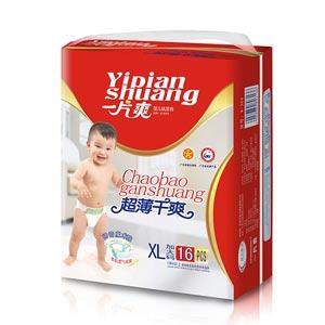 一片爽超薄干爽婴儿纸尿裤