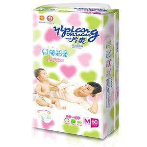 一片爽纤薄超柔婴儿纸尿裤诚招代理