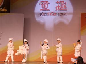 中国国际童装展9月广州举办