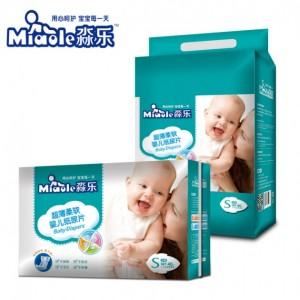 淼乐超薄柔软婴儿纸尿片小S码40片 3-6公斤的宝宝适用