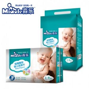 淼乐超薄柔软婴儿纸尿片大L码30片 10-14公斤的宝宝适用