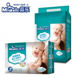 淼乐超薄柔软婴儿纸尿片加大XL码26片12公斤以上的宝宝适用