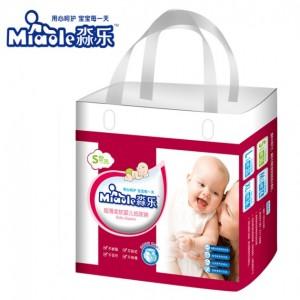 淼乐超薄柔软婴儿纸尿裤小S码28片 3-6公斤的宝宝适用
