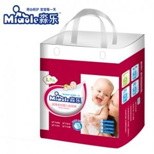 淼乐超薄柔软婴儿纸尿裤大L码22片 10-14公斤的宝宝适用