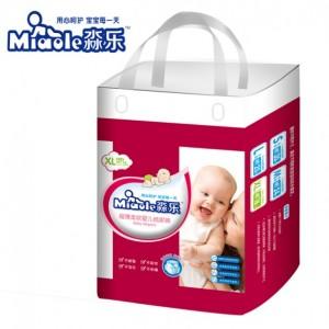 淼乐超薄柔软婴儿纸尿裤加大XL码18片12公斤以上宝宝适用