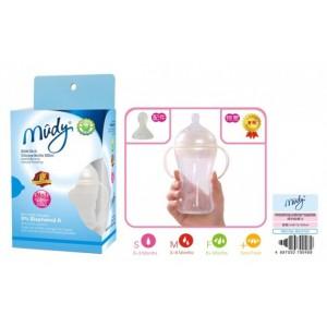 mudy特宽自然母乳防胀气硅胶奶瓶(带手柄喂勺)