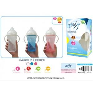 mudy特宽自然母乳防胀气PP奶瓶(带手柄)