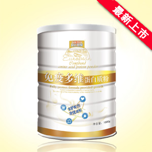 贝比世家免疫多维蛋白质粉全国招商
