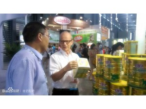 和氏多瑞滋羊奶粉魅力绽放2013CBME上海国际婴童展