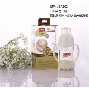 供应家茵宝宝品牌180ml 防摔玻璃奶瓶