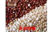 诚招北京/上海/天津天藜藜麦孕婴童营养食品经销商