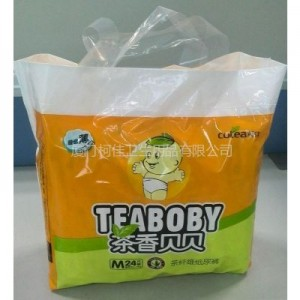 供应  茶香贝贝纸尿裤  茶纤维系列