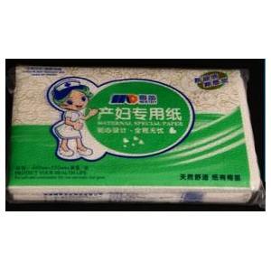 梅笛产妇专用纸绿色(紫色)单包 新品上市