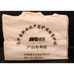 梅笛产妇专用纸八袋组合装  火热招商中