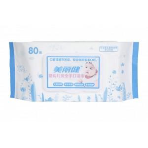 美丽健婴幼儿安全手口湿巾
