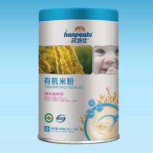 汉培仕强化铁锌钙有机米粉(铁听)全国招商