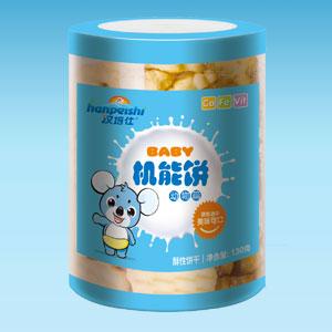 汉培仕机能饼(动物篇)全国招商
