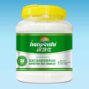 汉培仕高蛋白鱼肉蔬菜营养米粉全国招商